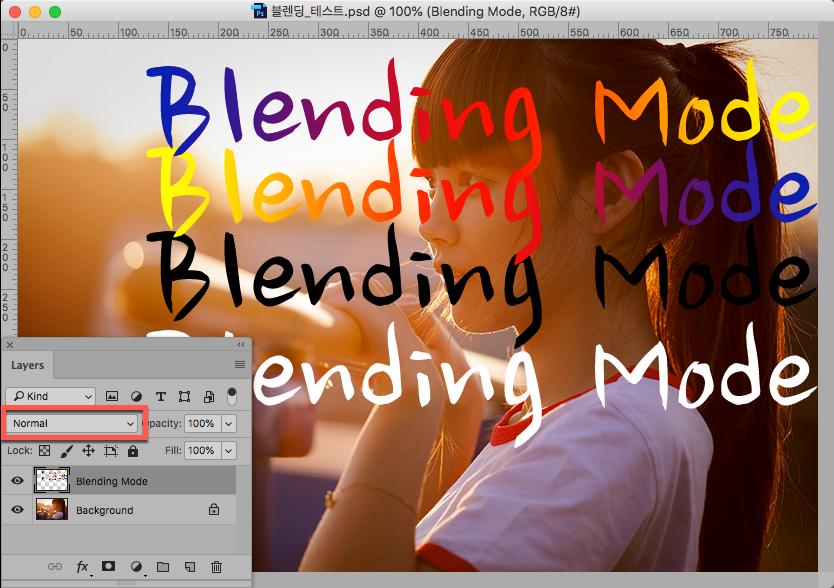 Blending-Normal